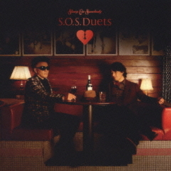 S.O.S.Duets
