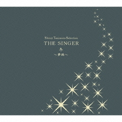 Shinji Tanimura Selection THE SINGER・冬~夢路~