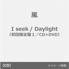 I seek/Daylight(初回限定盤1)