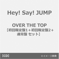Hey! Say! JUMP/OVER THE TOP【初回限定盤1+初回限定盤2+通常盤 セット】(外付特典:オリジナル・ポスターC付き)