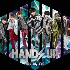 Kis-My-Ft2/HANDS UP(初回盤B/CD+DVD)