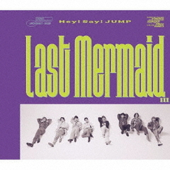 Hey! Say! JUMP/Last Mermaid…(初回限定盤 1/CD+DVD)