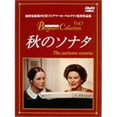 Bergman Collection 1秋のソナタ