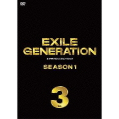 EXILE GENERATION SEASON 1 Vol.3