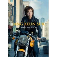 チャン・グンソク/History of Jang Keun Suk LIMITED デラックス VERSION <7000セット限定生産>