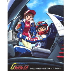 新世紀GPXサイバーフォーミュラ BD ALL ROUNDS COLLECTION ~TV Period~(Blu-ray)