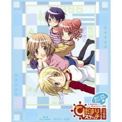 ひだまりスケッチ×365 Blu-ray Disc BOX(Blu-ray Disc)