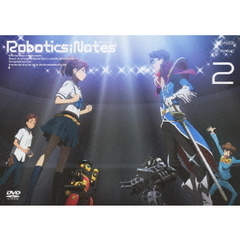 ROBOTICS NOTES 2 <通常版>(DVD)