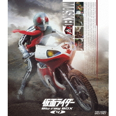 仮面ライダー Blu-ray BOX 4(Blu-ray Disc)