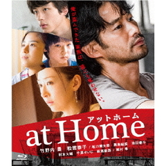 at Home(Blu-ray Disc)