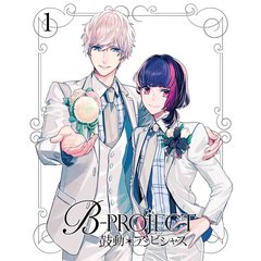 B-PROJECT~鼓動*アンビシャス~ 1 <完全生産限定版>(Blu-ray Disc)