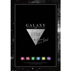 "2PM/2PM ARENA TOUR 2016 ""GALAXY OF 2PM"" 完全生産限定版(Blu-ray Disc)"