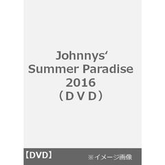 Johnnys' Summer Paradise 2016(DVD)