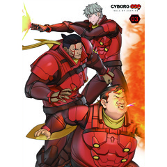 CYBORG009 CALL OF JUSTICE 第3章(Blu-ray Disc)