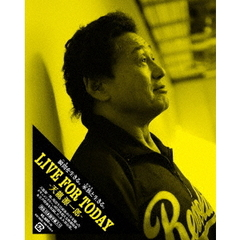 LIVE FOR TODAY-天龍源一郎- [特別版](Blu-ray Disc)
