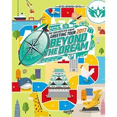 THE IDOLM@STER SideM GREETING TOUR 2017 ~BEYOND THE DREAM~ LIVE Blu-ray(Blu-ray Disc)