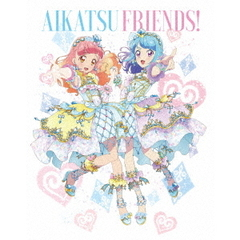 アイカツフレンズ! Blu-ray BOX 4(Blu-ray Disc)