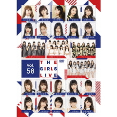 The Girls Live Vol.58