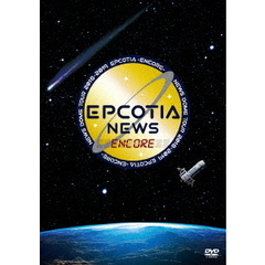 NEWS/NEWS DOME TOUR 2018-2019 EPCOTIA -ENCORE- DVD 通常盤