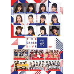 The Girls Live Vol.65(DVD)