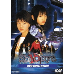 Sh15uya シブヤ フィフティーン DVD COLLECTION(DVD)