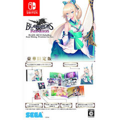 Nintendo Switch BLADE ARCUS Rebellion from Shining -Premium Fan Box-