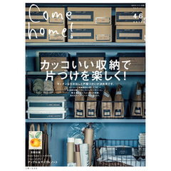 Come home! vol.46