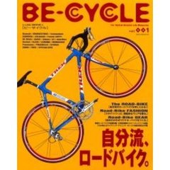 BE-CYCLE vol.001