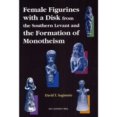 Female Figurines with a Disk from the Southern Levant and the Formation of Monotheism