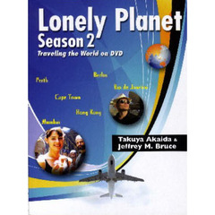 Lonely Planet,Seas 2