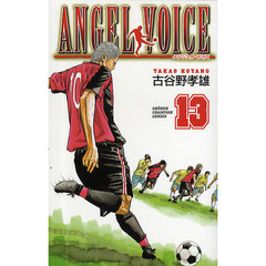 ANGEL VOICE 13