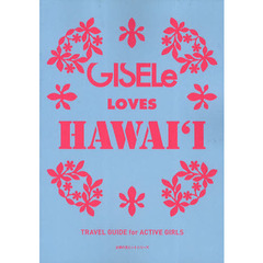 GISELe LOVES HAWAI'I TRAVEL GUIDE for ACTIVE GIRLS