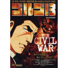 ゴルゴ13 THE CIVIL WAR