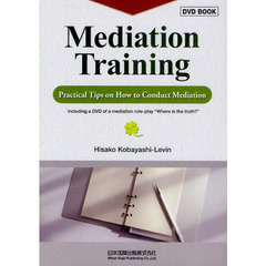 Mediation Training Practical Tips on How to Conduct Mediation DVD BOOK