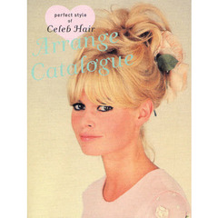 Arrange Catalogue perfect style of Celeb Hair