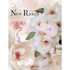 New Roses  12