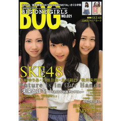 BOG BIG ONE GIRLS NO.021