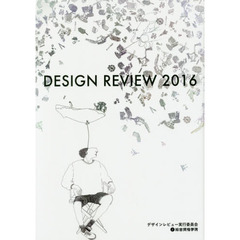 DESIGN REVIEW 2016