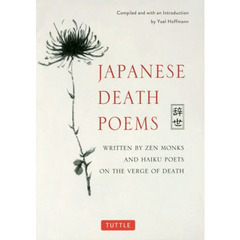 JAPANESE DEATH POEMS WRITTEN BY ZEN MONKS AND HAIKU POETS ON THE VERGE OF DEATH