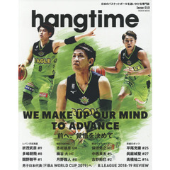 hangtime 日本のバスケットボールを追いかける専門誌 Issue010 WE MAKE UP OUR MIND TO ADVANCE 前へ、覚悟を決めて
