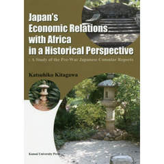 Japan's Economic Relations with Africa in a Historical Perspective A Study of the Pre‐War Japanese Consular Reports