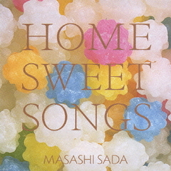 案山子~HOME SWEET SONGS