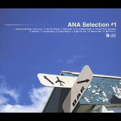 aosis records ANA Selection #1
