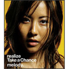 realize/Take a Chance