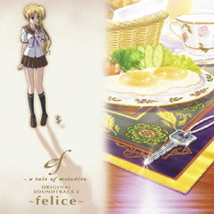 ef-a tale of melodies. ORIGINAL SOUNDTRACK2 ~felice~