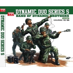 Dynamic Duo (ダイナミック・デュオ)/Dynamic Duo 5集 - Band Of Dynamic Brothers (輸入盤)
