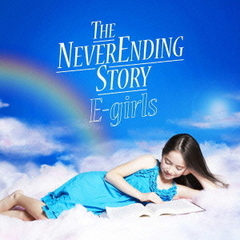 E-girls/THE NEVER ENDING STORY