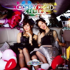 THE IDOLM@STER STATION!!+Monday Night Fever☆