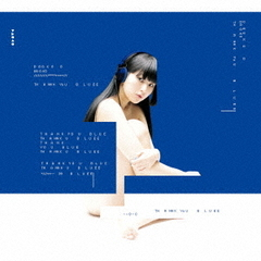 DAOKO/THANK YOU BLUE(初回限定盤)