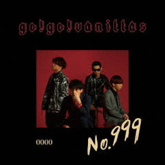 go!go!vanillas/No.999(完全限定生産盤/CD+DVD)